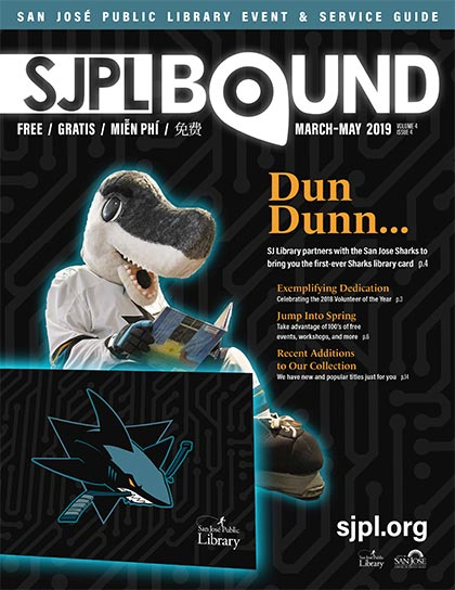 SJPL Bound volume 4 issue 4, book cover