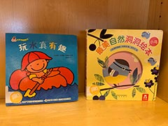 Dos libros de pizarra en idioma chino