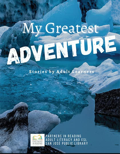 My Greatest Adventure (2020), book cover