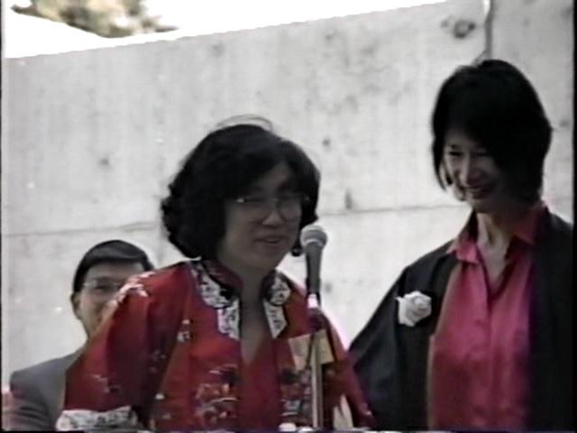 Celebración de SJPL asiático-americanos e isleños del Pacífico, 1990