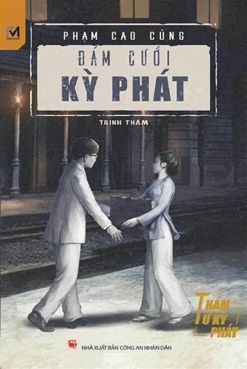 Bookcover of Đám Cưới Kỳ Phát