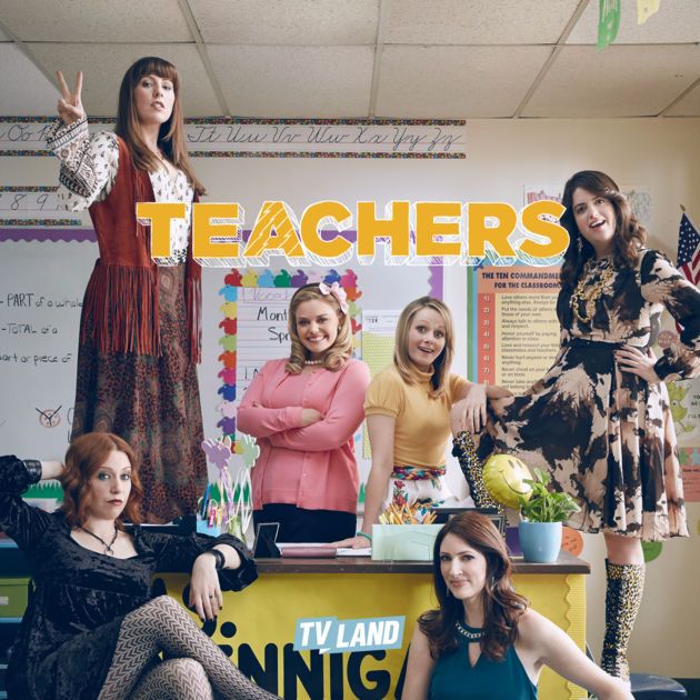 Teachers promotional image