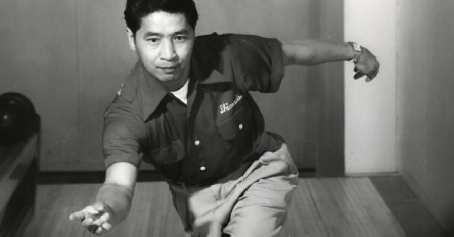 Fuzzy demonstrates his winning form in this shot from 1965. Photo courtesy of the United States Bowling Congress.