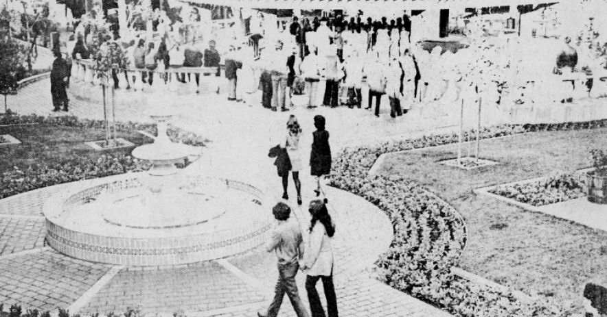The Pruneyard courtyard as pictured in the Los Gatos Times-Saratoga Observer, August 24, 1972.