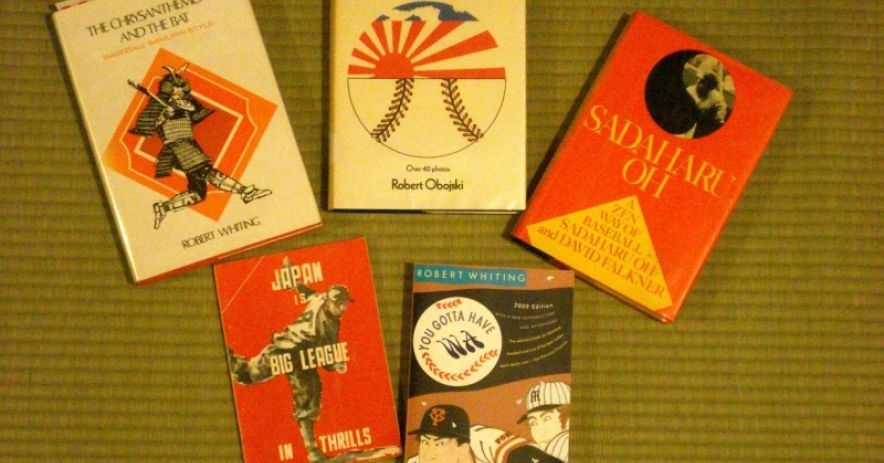 A few of the books that I located on the topic of Japanese baseball.
