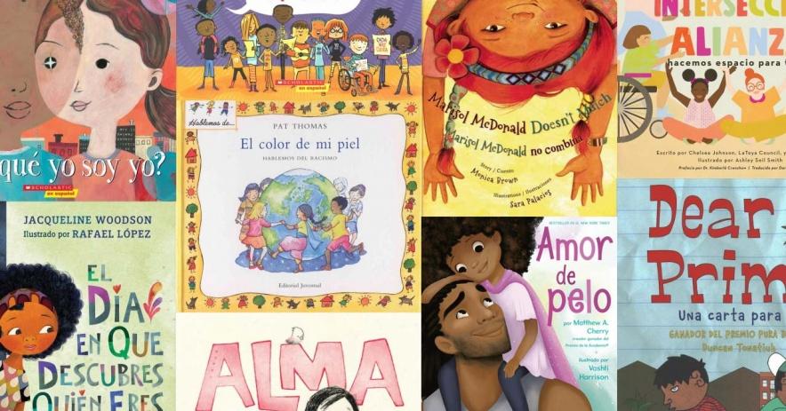 反抗的封面racist 西班牙語繪本。