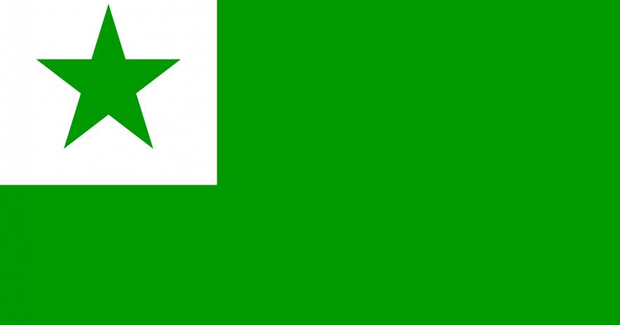 Bandera de esperanto: verde, con estrella verde en el cuadrado blanco en la parte superior izquierda
